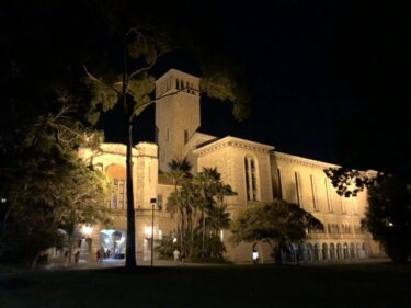 Candlelight Mozart's Best works @ Winthrop Hall  in UWA